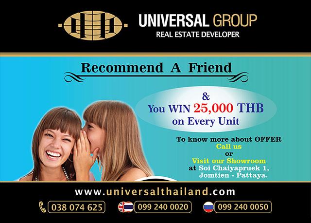 http://www.universalthailand.com/images/uploads/ckfinder/edm-recommend-a-friend.jpg